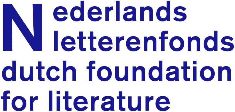 Nederlandse Letterendfonds